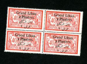 Lebanon-Stamps-VF-OG-LH-Yvert-31-Block-4-Missing-9-P-value-Rare