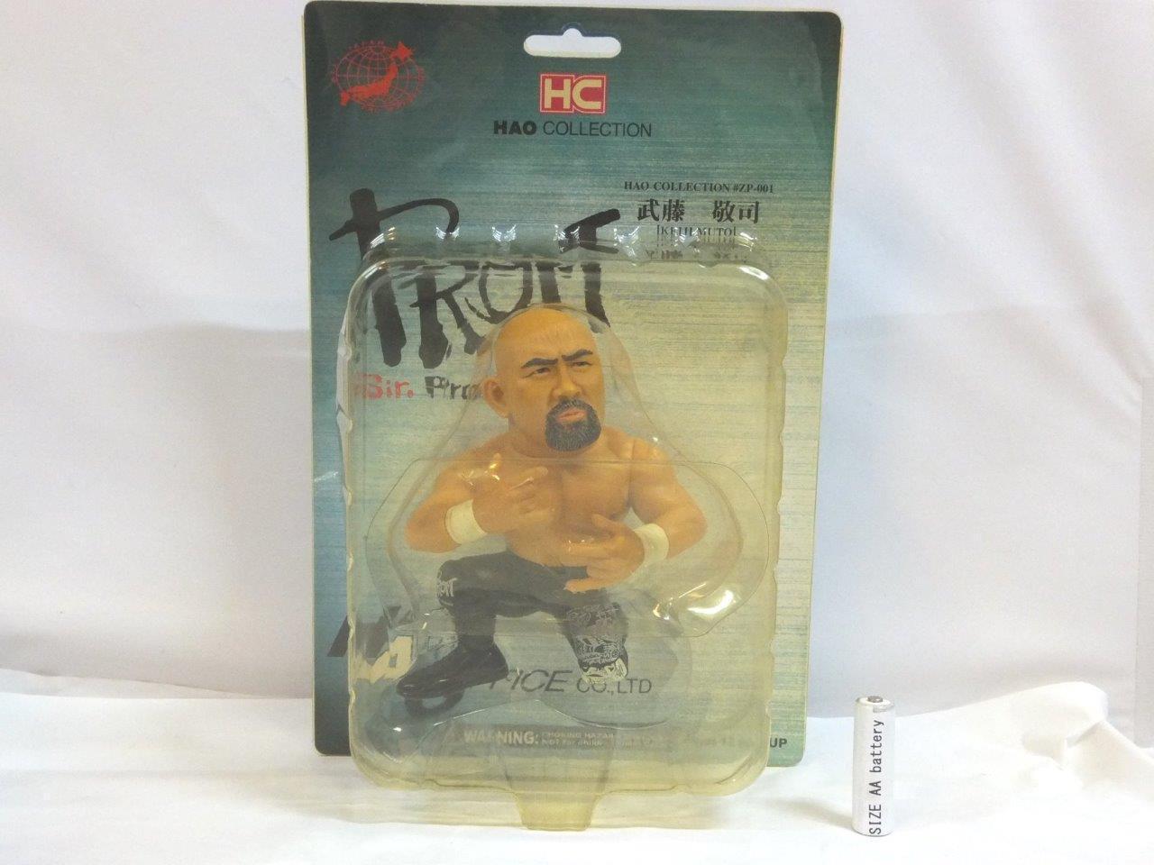 KEIJI MUTO bambola NJPW AJPW WCW HAO COLLECTION cifra  MUTA WRESTLER  alla moda