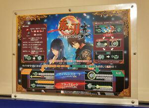 CAVE ESP RADE Art set for Sega Blast City Candy Cab Jamma SHMUP