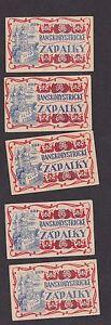 5 Anciennes étiquettes Allumettes Tchécoslovaquie Bn13969 Curjlqxm-07235235-288791023