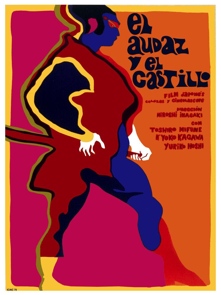 El Audaz y el Castillo vintage Film POSTER.Graphic Design.Art Decoration. 3092