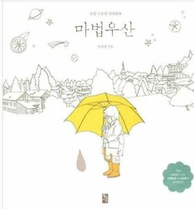 Image Is Loading Magic Umbrella Coloring Book Adult Gift Anti Stress