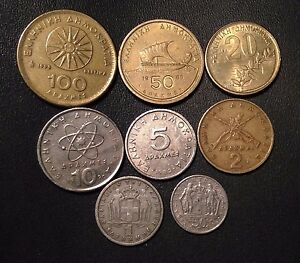 Greece Coin Lot Full Set Of Pre Euro Greek Coins Free Shipping Ebay