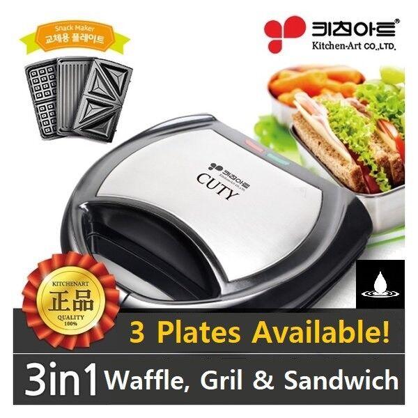 KITCHEN ART 3in1 CUTY Waffle Sandwich Maker PK-2368JT 3 Plates Press Sand Korea