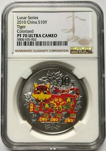 NGC-PF70UC-China-2010-Lunar-Series-Colorized-Tiger-10-Yuan-Silver-Coin