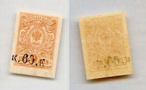 Armenia 1919 SC 1b mint. rtb5694
