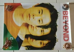 HK Beyond ( Beyond ) ~ Beyond Original poster for Sale