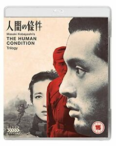 The-Human-Condition-Blu-ray-DVD-Region-2