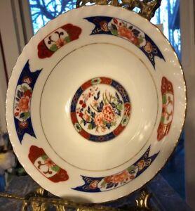 Vintage-TONO-CHINA-Bowl-Scalloped-Edge-Gold-Trim-Japan-7-Soup-Salad-Cereal