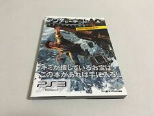 Uncharted 2 Official Perfect Guide Book Sony PlayStation 3 PS3 Japan