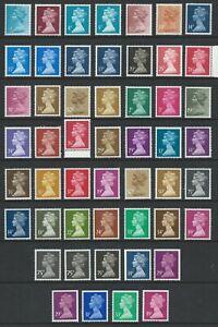 GB-DECIMAL-DEFINITIVES-X842-X1058-1971-ONWARDS-MULTI-LISTING-ALL-UN-M