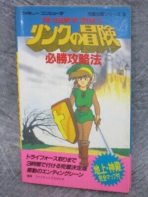 LEGEND OF ZELDA 2 Link no Bouken Guide w/Map Nintendo Famicom 1987 on the sims 2 map, indiana jones 2 map, the legend of zelda: ocarina of time 3d, the legend of zelda: spirit tracks, the legend of zelda: four swords adventures, the legend of zelda series, twilight princess map, the legend of zelda: ocarina of time, the legend of zelda: the wind waker, skyward sword map, max 2 map, dragon warrior 2 map, the legend of zelda: a link to the past, ocarina of time map, super mario world, princess zelda, grandia 2 map, wario 2 map, the legend of zelda: twilight princess, the long dark game map, star fox 2 map, soul calibur 2 map, l.a. noire map, the legend of zelda: skyward sword, the legend of zelda: phantom hourglass, the legend of zelda, mortal kombat 2 map, the legend of zelda: the minish cap, forza horizon 2 map, super mario bros. map, neutopia dungeon 2 map, crash bandicoot 2 map, metroid map, hyrule map,