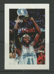 Glen-Rice-AllStar-Game-MVP-Basketball-1997-mnh-Souvenir-Sheet