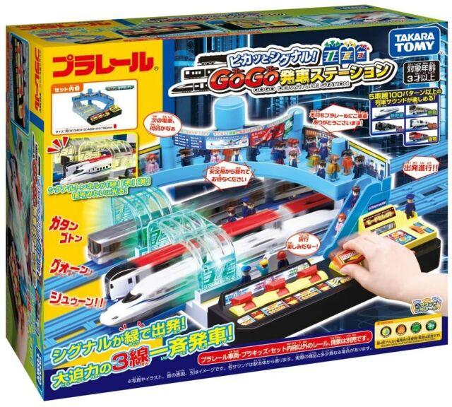 TAKARA TOMY Plarail Signal! GOGO DEPARTURE STATION w/ Tracking NEW