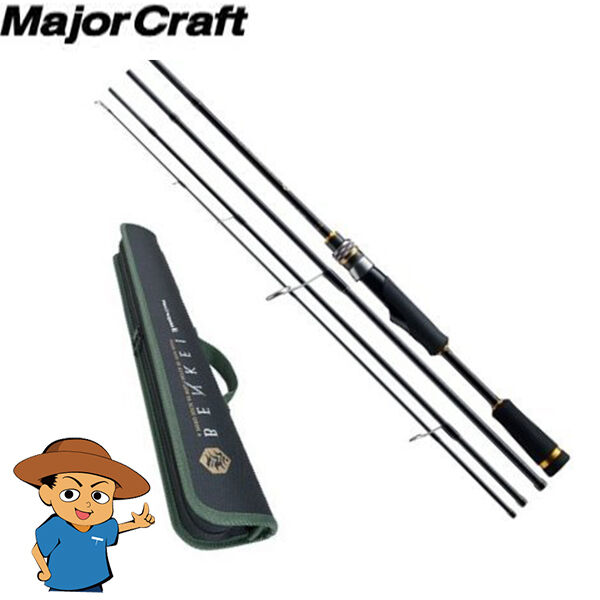 Major Craft BIS-644UL Ultra Ligero 6' 4  Bajo Caña Pesca Giratoria
