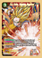 Dragonball-Super-Card-Game-Special-Anniversary-Box-2020-EX-Choose-Your-Cards miniatuur 2