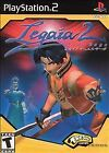 Legaia 2: Duel Saga (Sony PlayStation 2, 2002) - European Version