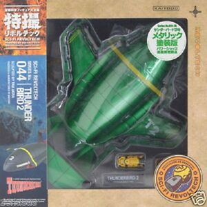 Used Kaiyodo Tokusatsu Revoltech No.044EX Thunderbird 2 Metallic Color PAINTED