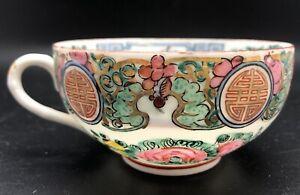 FAMILLE-ROSE-Y-T-China-Set-6-Hand-Painted-Porcelain-Teacups-Hong-Kong-RF972