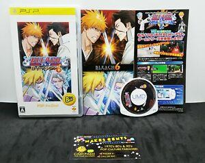 Bleach Heat The Soul 6 Sony Interactive Entertainment Psp Japan