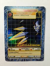 Extyrannomon Bandai Digimon Card Bo-73
