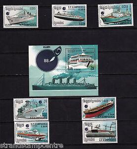 Kampuchea - 1988 Essen - Ships - U/M - SG 891-897 MS898