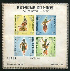LAOS-STAMP-1969-LAOTIAN-BALLET-ROYAL-RAMAYANA-MS-51-SHEET-YELLOW-TONE