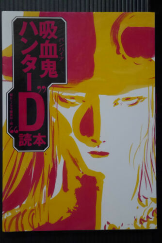 """JAPAN Vampire Hunter D Guide Book /""""Dokuhon/"""" Yoshitaka Amano"""