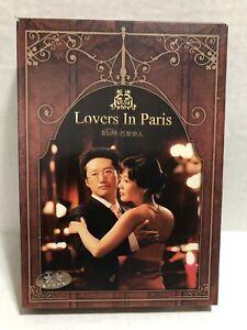 Details about KOREAN Drama DVD Lovers In Paris Episode 1-20 KOREA Kim Jeong  Yang 9 DVDs Eng Su