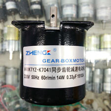 60KTYZ Synchronous Reduction Gear Motor AC 220V 14W 60RPM 7mm Shaft