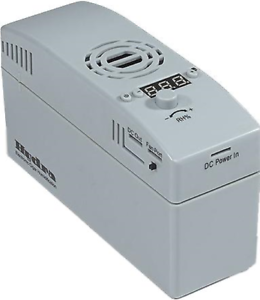 Hydra Sm Electronic Cigar Humidor Humidifier Humidity