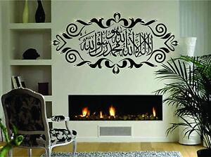 Beau stickers islam Chahada calligraphie arabe couleur et taille au ...