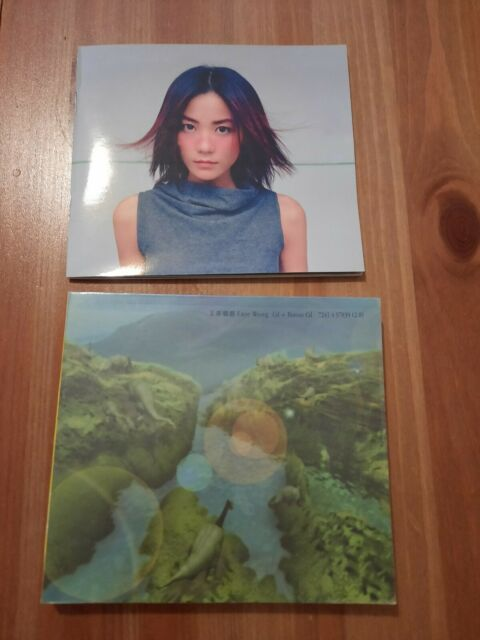 FAYE WONG:  - SPECIAL EDITION (CD.)
