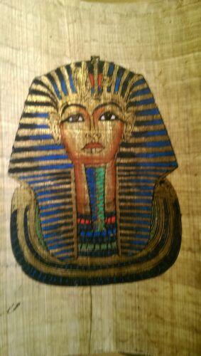 Papyrusbild aus Ägypten Papyrus Bilder