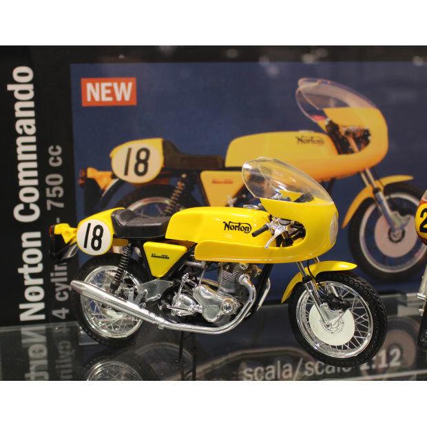 ITALERI Norton Commando 750cc 4640 1 48 Bike Model Kit