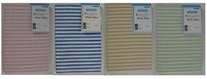 Shiki-Futon-Cover-105-x-210-cm
