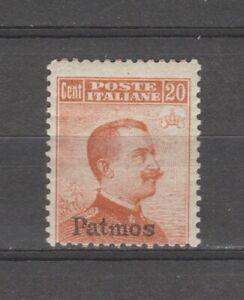 S35922 Egeo Patmos 1917 MNH Definitives 20c Saxon 9 1v Without Filigree