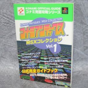 KONAMI-ANTIQUES-MSX-COLLECTION-1-Play-Station-Guide-Japan-Book-FT81