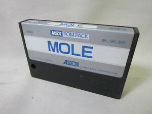 MSX-MOLE-Cartridge-only-Import-Japan-Video-Game-msx