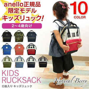 a77a8e235c15 Image is loading Japan-Anello-Kindergarten-KID-Backpack-Rucksack-Boys-Girls-
