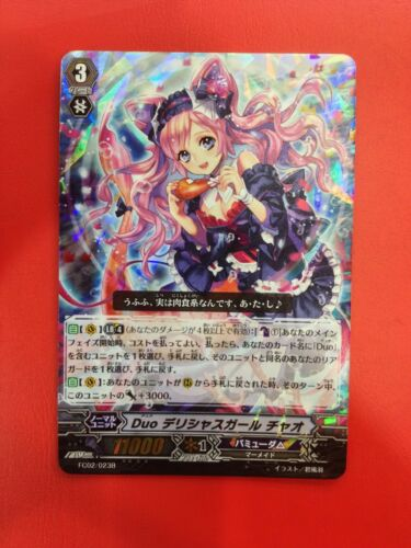 Cardfight! Chao Vanguard Japanese FC02//023B RRR Duo Delicious Girl