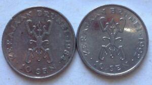 Brunei 2 pcs (1984 & 1992) 2nd Series 10 sen coin