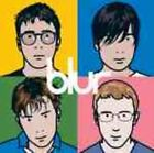 Blur Best of CD 18 Track in Etched Case European Food 2000