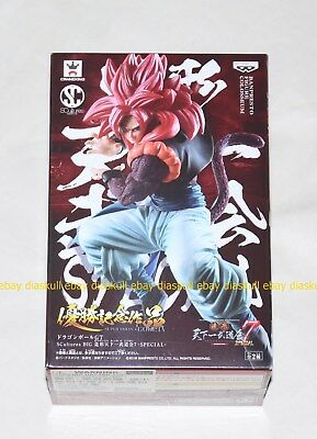 Banpresto SCultures BIG Dragon Ball GT SS4 Gogeta Figure Colosseum 7 Special A