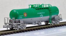 kato 8013-5, tank car, taki43000, n scale, ships from USA