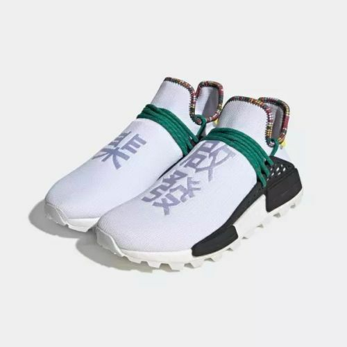 Adidas Pharrell Williams PW Solar Hu NMD Inspiration Pack blancoa Nuevos