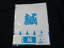 Japanese Head Band HACHIMAKI KINCYAKU SET MADE IN JAPAN BLUE