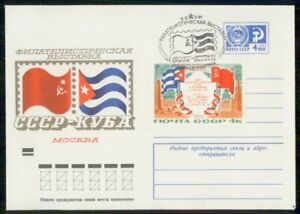 Mayfairstamps Russia 1974 Flags Mockba Cover wwm_65529