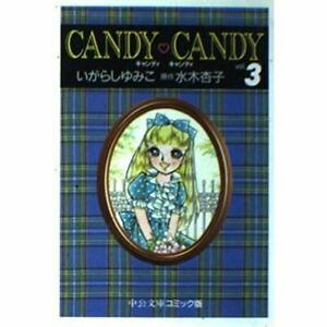 Candy-candy-3-Chuko-Bunko-comic-version-Japanese-Book
