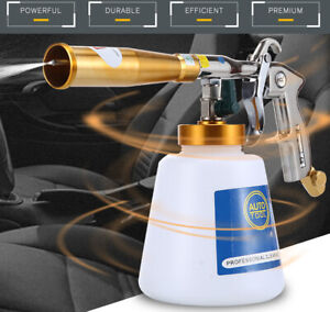 Car-Wash-for-Tornador-Washer-Automotive-Interior-Deep-Cleaning-Machine-Gun-Tool